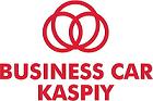 ООО «Бизнес Кар Каспий»