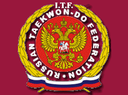 Федерация тхэквондо ИТФ России